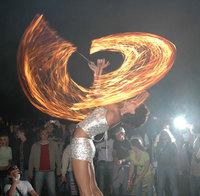 кручение огня